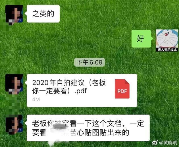Kỹ thuật selfie của Huỳnh Hiểu Minh 'bị chê bai', đồng nghiệp khổ tâm làm giáo trình hướng dẫn Ảnh 4