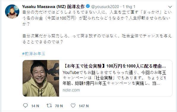 Tỷ phú Nhật chi 200 triệu tặng ngẫu nhiên 1000 người follow tài khoản của mình Ảnh 2