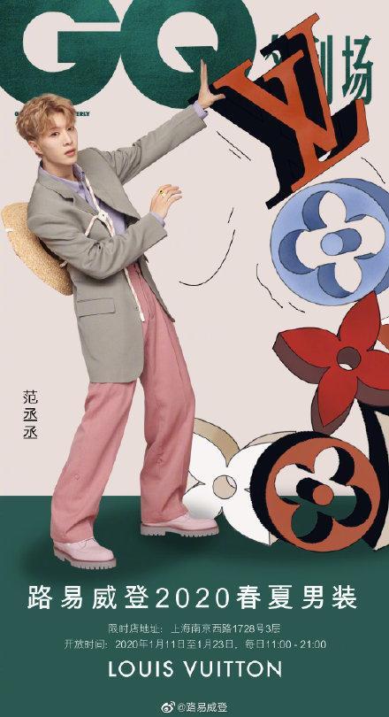 Sự kiện Thời trang nam Louis Vuitton Xuân - Hè 2020 : Ngô Diệc Phàm - Phạm Thừa Thừa cuốn hút, Châu Dã - Lý Uyển Đồng mỗi người một vẻ Ảnh 1