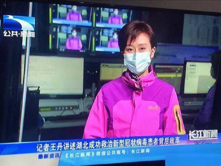 Toàn bộ MC, phóng viên ở 'ổ dịch' Vũ Hán phải đeo khẩu trang làm việc Ảnh 2