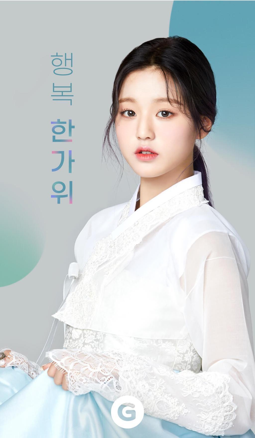 6 nữ idol Kpop diện trang phục truyền thống đẹp dịp Tết Ảnh 8