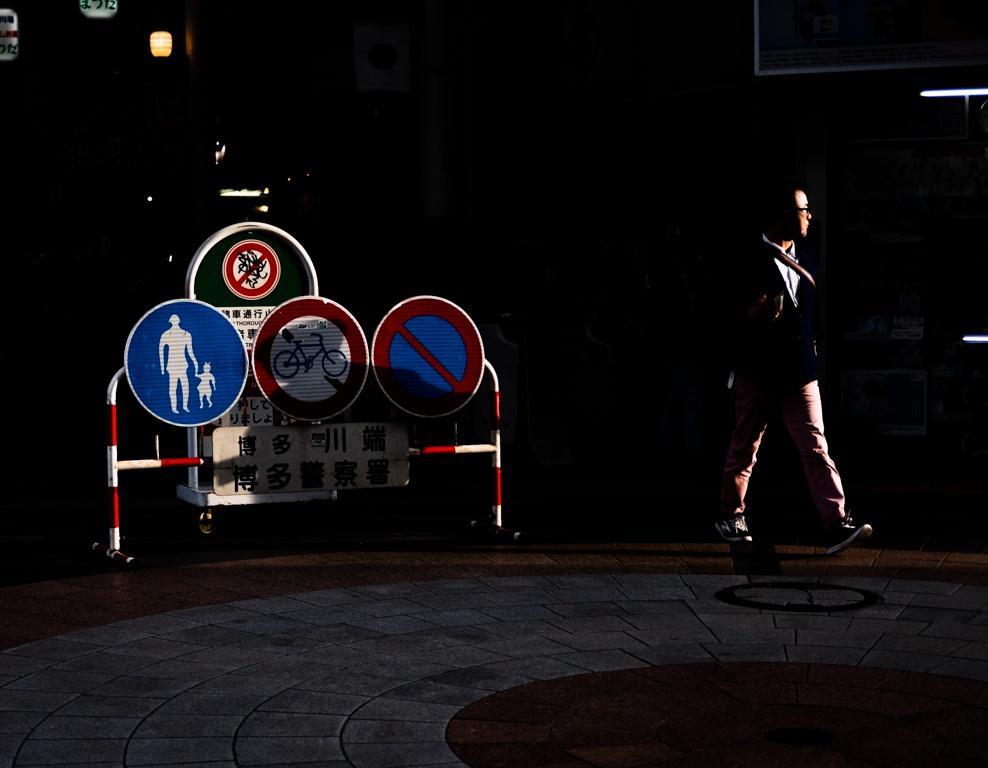 Nhật Bản - thiên đường của nhiếp ảnh đường phố Ảnh 52