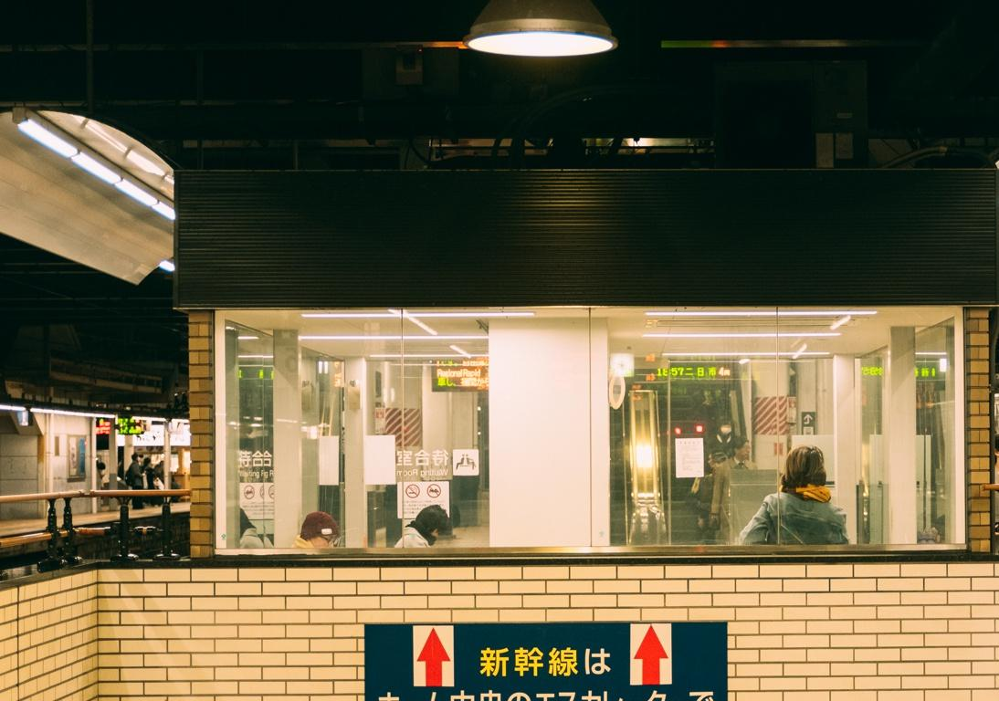 Nhật Bản - thiên đường của nhiếp ảnh đường phố Ảnh 48