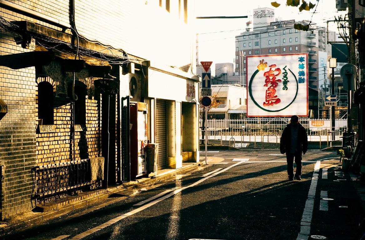 Nhật Bản - thiên đường của nhiếp ảnh đường phố Ảnh 10