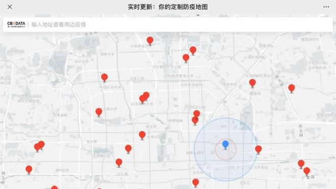 Đường phố trung tâm tài chính Bắc Kinh hoang lạnh vì dịch virus corona Ảnh 11