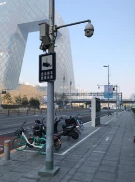 Đường phố trung tâm tài chính Bắc Kinh hoang lạnh vì dịch virus corona Ảnh 6