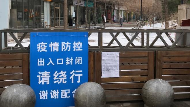 Đường phố trung tâm tài chính Bắc Kinh hoang lạnh vì dịch virus corona Ảnh 8