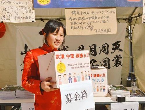 'Ngoại giao virus corona': Dịch Covid-19 hay chất xúc tác mới trong quan hệ Trung-Nhật Ảnh 1