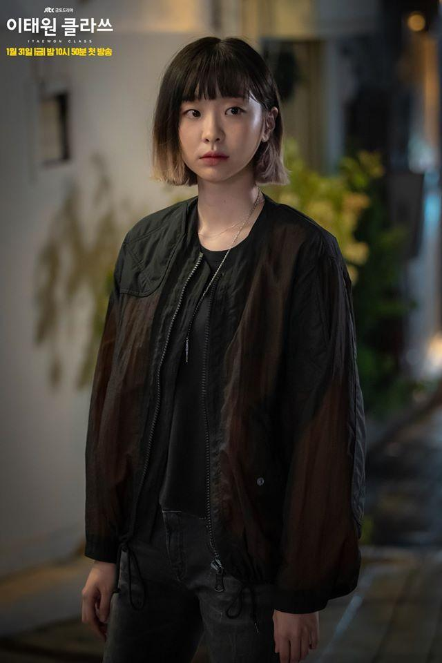 Nữ quái của 'Itaewon Class' khác lạ ngoài đời Ảnh 3