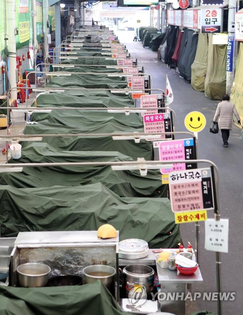 Thành phố 2,5 triệu dân ở Hàn Quốc vắng lặng giữa dịch cúm corona Ảnh 7
