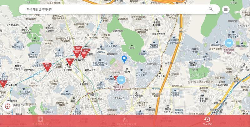 Tạo 'Bản đồ corona', sinh viên Hàn Quốc giúp theo dõi tình trạng dịch bệnh Covid-19 Ảnh 3