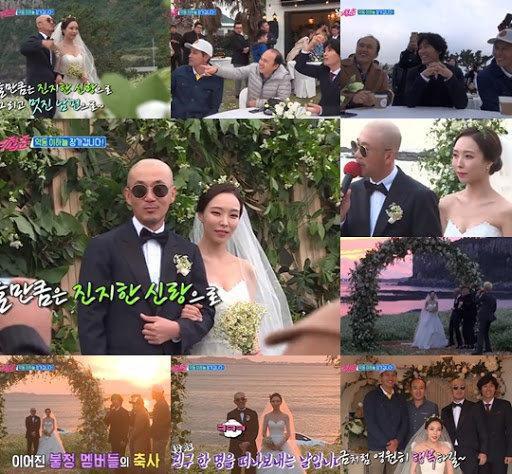 Hẹn hò 11 năm rồi ly hôn sau 1 năm cưới xin, ca sĩ Lee Ha Neul khiến Knet sốc nặng Ảnh 4