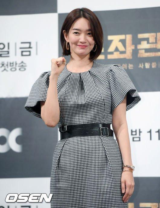 977 người nhiễm COVID-19, 10 ca tử vong ở Hàn: Shin Min Ah - Lee Byung Hun và Yoo Jae Suk ủng hộ 6 tỷ đồng Ảnh 3