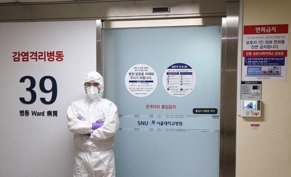 977 người nhiễm COVID-19, 10 ca tử vong ở Hàn: Shin Min Ah - Lee Byung Hun và Yoo Jae Suk ủng hộ 6 tỷ đồng Ảnh 2