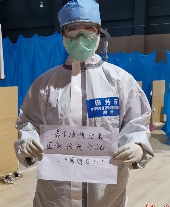 Nữ y tá mong muốn 'được tặng người yêu' sau khi đẩy lùi virus corona Ảnh 1