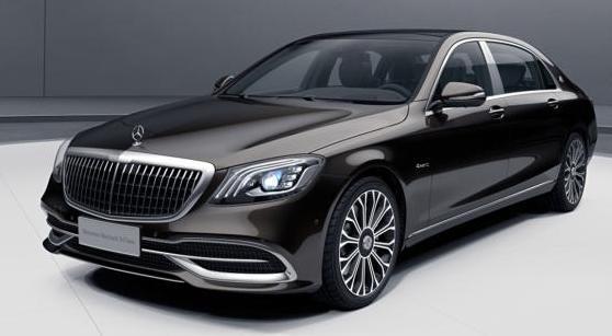 Mercedes-Benz ra mắt Maybach S 450 dành riêng cho Trung Quốc Ảnh 1