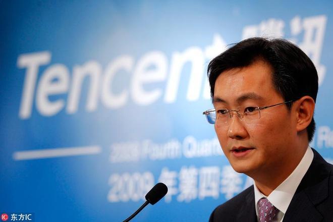 10 điều thú vị về tỷ phú Trung Quốc từng soán ngôi Jack Ma Ảnh 1