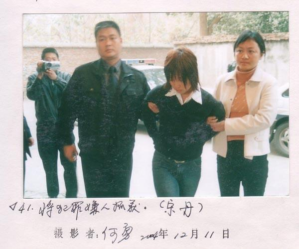 Những nữ phạm nhân xinh đẹp kết thúc cuộc đời nơi pháp trường ở tuổi đôi mươi Ảnh 5