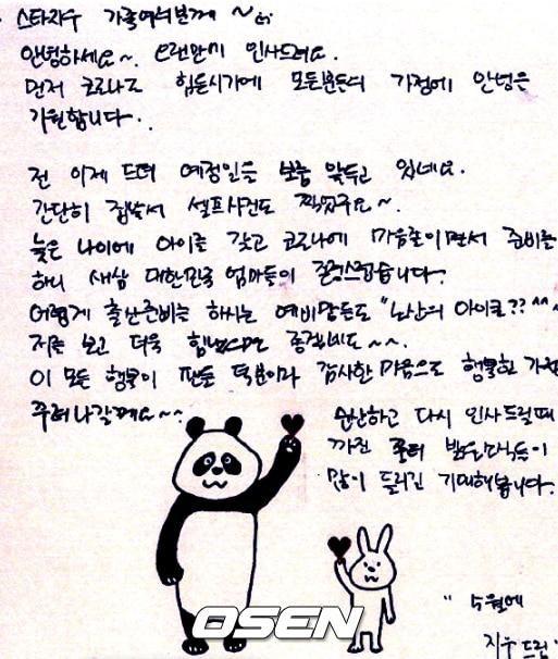 Mẹ bầu Choi Ji Woo khoe bụng D-line đẹp tựa nữ thần, lâm bồn trong 15 ngày nữa Ảnh 3