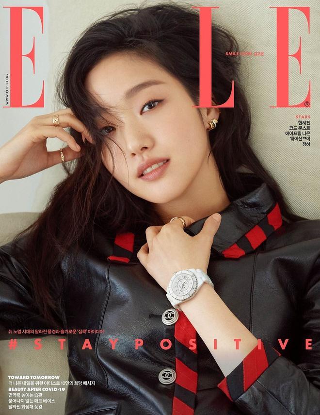Kim Go Eun là sao Hàn duy nhất quảng cáo đồng hồ Chanel Ảnh 1