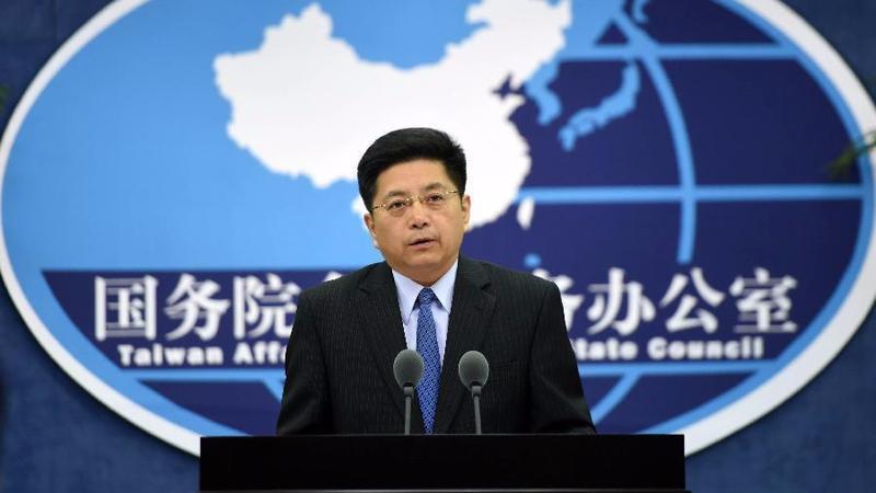 Bắc Kinh nói sẽ 'không tha thứ' nếu Đài Loan đòi độc lập Ảnh 2