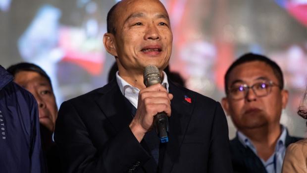 Thị trưởng thân Trung Quốc ở Đài Loan mất chức vì bị dân bãi nhiệm Ảnh 1