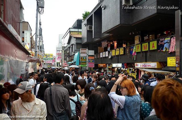 Những điều tuyệt vời đến Tokyo đừng bao giờ bỏ qua Ảnh 4