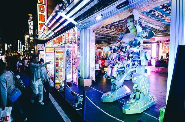 Những điều tuyệt vời đến Tokyo đừng bao giờ bỏ qua Ảnh 1