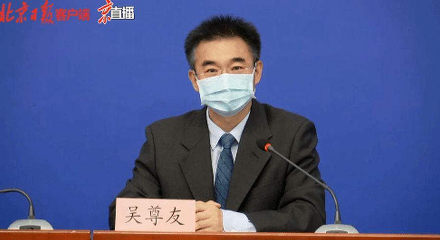 Chuyên gia Trung Quốc: Dịch Covid-19 ở Bắc Kinh đã được kiểm soát Ảnh 1