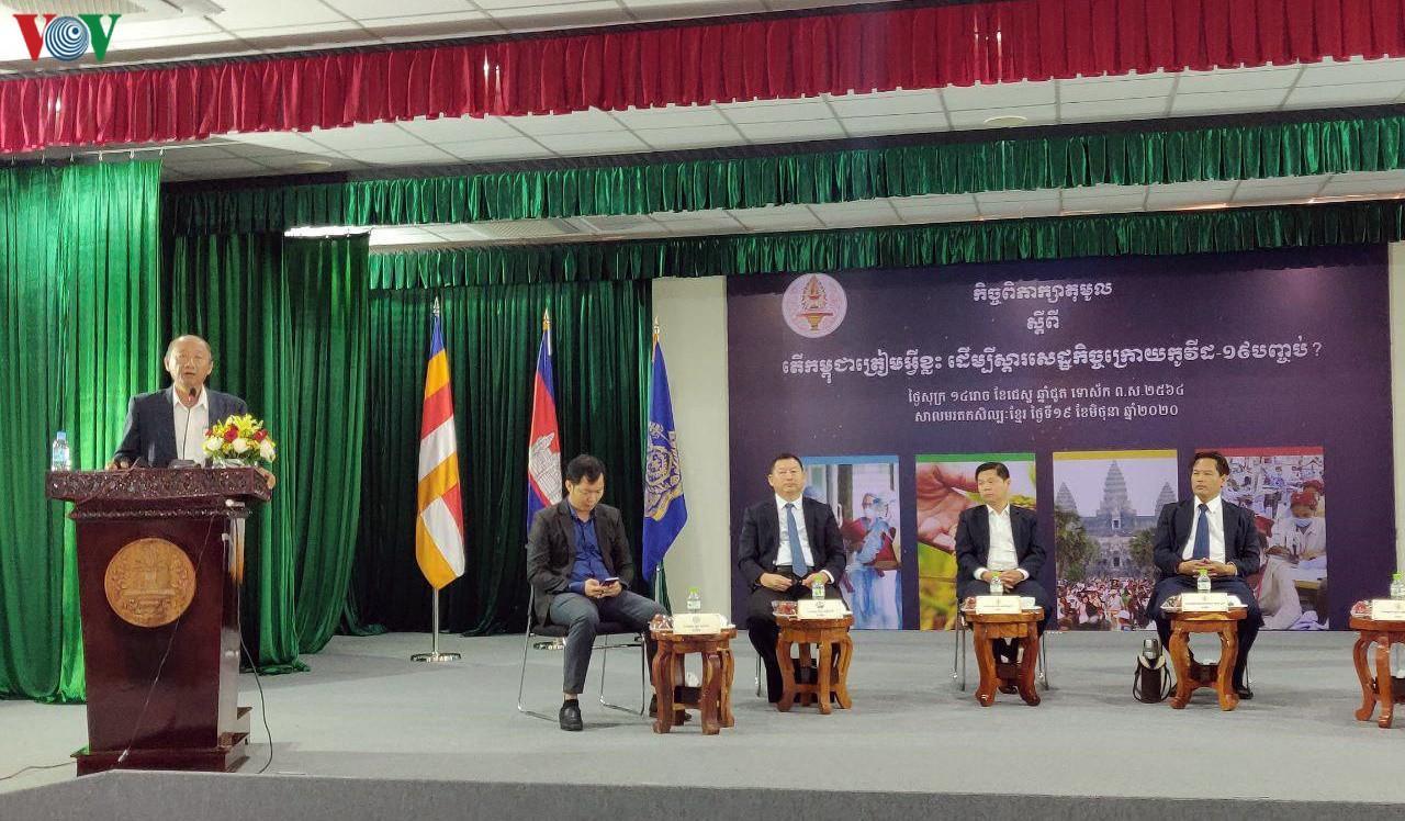 Làn sóng dịch Covid-19 thứ 2 tại Campuchia chưa kết thúc Ảnh 1