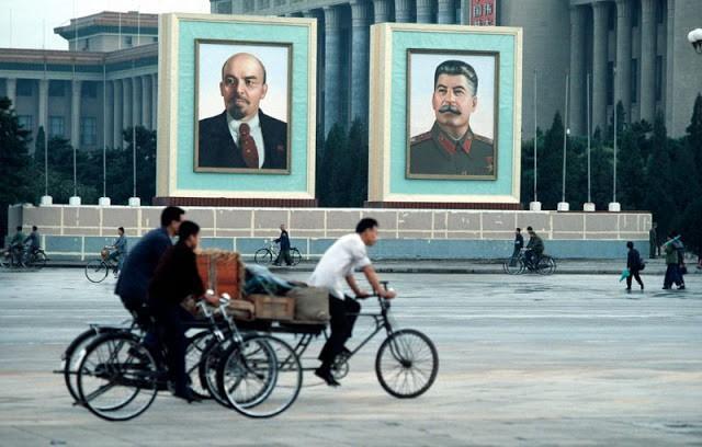 Hình ảnh mộc mạc về cuộc sống ở Trung Quốc những năm 1970 Ảnh 1