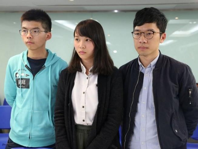 Hoàng Chi Phong và 2 đồng minh rời đảng Demosisto Ảnh 1