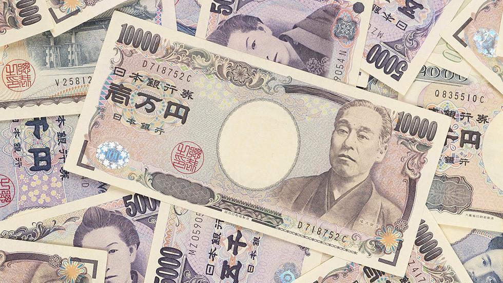 Nhật Bản triển khai thử nghiệm tiền yên điện tử Ảnh 1