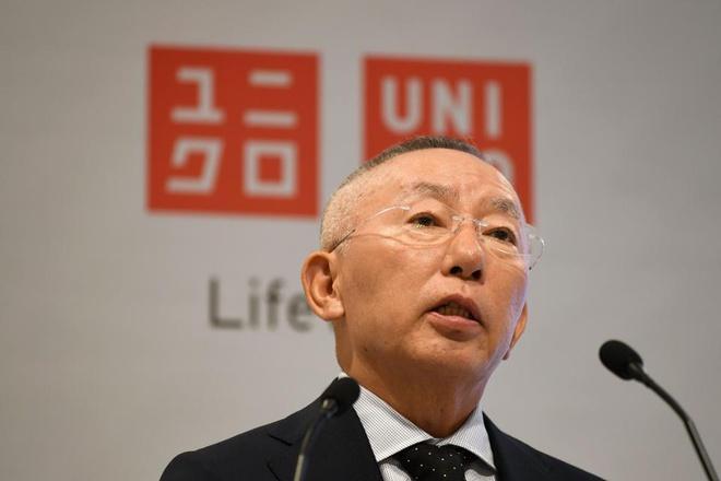 Tài sản của tỷ phú giàu nhất Nhật Bản tăng vọt lên 29 tỷ USD Ảnh 1