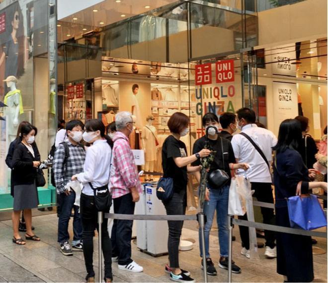 Tài sản của tỷ phú giàu nhất Nhật Bản tăng vọt lên 29 tỷ USD Ảnh 2