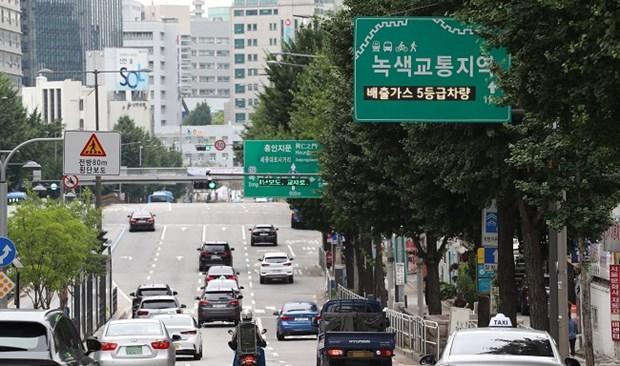 Seoul công bố kế hoạch đưa phát thải khí nhà kính về 0 vào năm 2050 Ảnh 1