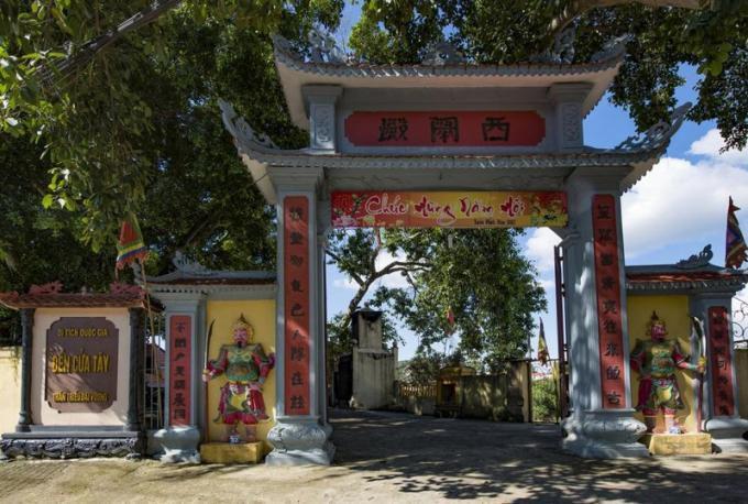 Lạng Sơn tứ trấn - Trấn Tây thờ vọng đức Thánh Trần Ảnh 1