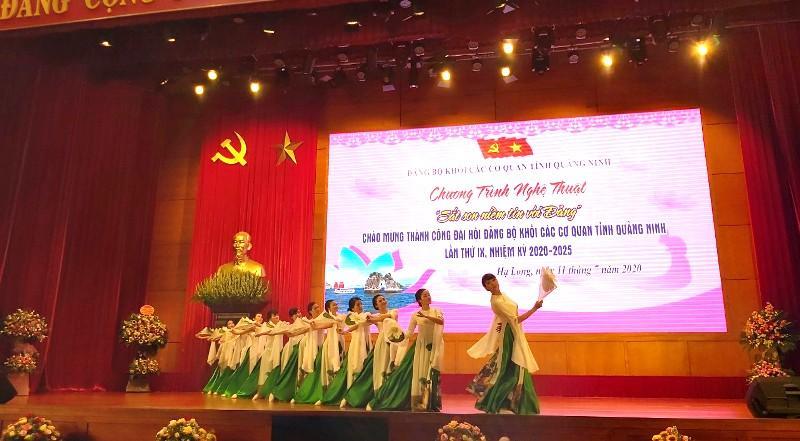 Chương trình nghệ thuật chào mừng thành công Đại hội Đảng bộ Khối các cơ quan tỉnh Ảnh 2