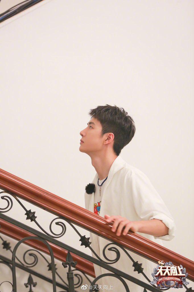 'Thiên thiên hướng thượng': Vương Nhất Bác tự nhận bản thân ngốc khi bị thương ở chân Ảnh 15