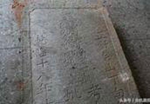Phát hiện bia mộ thời nhà Đường tại miền Bắc Trung Quốc Ảnh 1