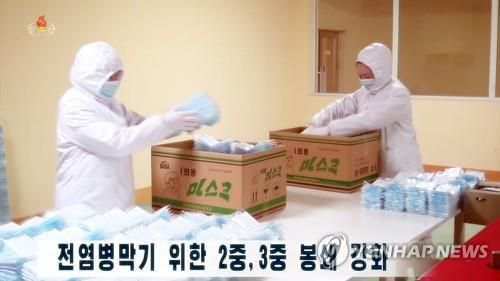 Chưa xác nhận ca mắc COVID-19 nào, Triều Tiên đã nói 'đang phát triển vaccine' Ảnh 1