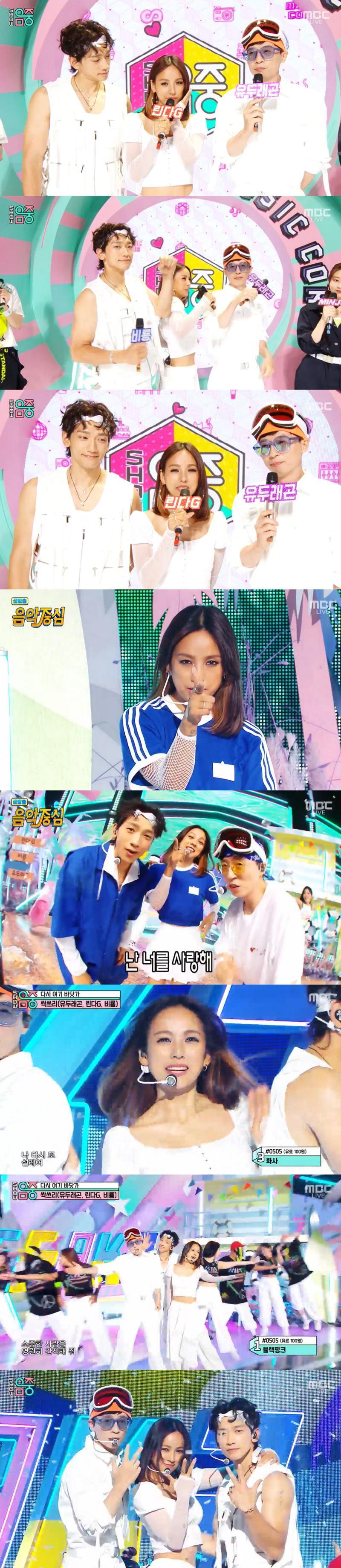 Bại trận trước Blackpink, Lee Hyori - Bi Rain tiếc nuối nhưng rạng rỡ chúc mừng đối thủ: Xem sân khấu của Jeon Somin, Lee Hi và Red Velvet Ảnh 3