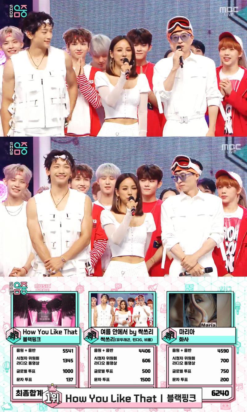 Bại trận trước Blackpink, Lee Hyori - Bi Rain tiếc nuối nhưng rạng rỡ chúc mừng đối thủ: Xem sân khấu của Jeon Somin, Lee Hi và Red Velvet Ảnh 1