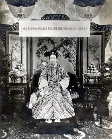 Loạt ảnh chân dung quý tộc cuối triều đại nhà Thanh Ảnh 4