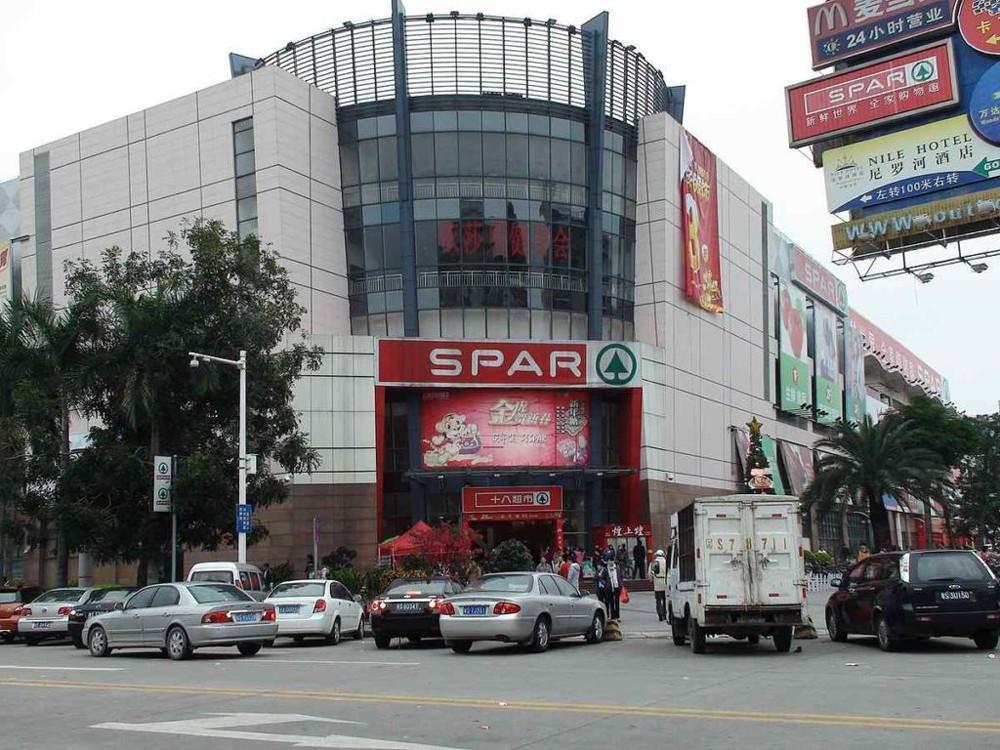 Điểm danh những trung tâm mua sắm rộng lớn nhất thế giới Ảnh 1
