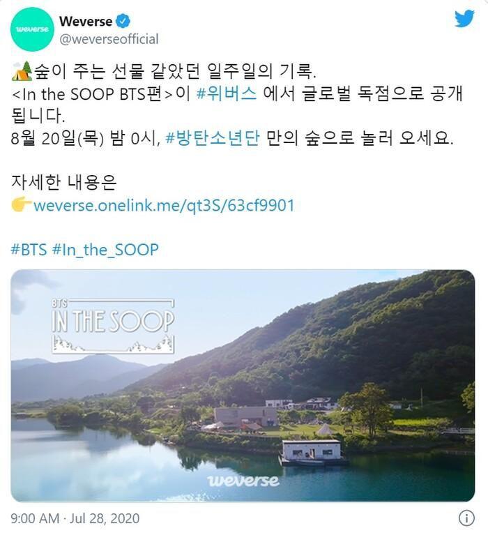 Chiêm ngưỡng cảnh quan nên thơ tại địa điểm quay chương trình thực tế In The SOOP của BTS Ảnh 3