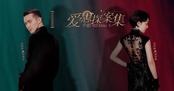 Phim Hoa ngữ trong tháng 8/2020: Phim của Tiêu Chiến, Dương Tử, Triệu Lộ Tư, Ngô Cẩn Ngôn,... hứa hẹn sẽ làm khuynh đảo màn ảnh nhỏ Ảnh 29
