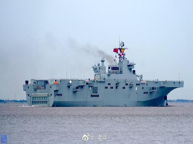 Tàu đổ bộ Trung Quốc bắt đầu thử nghiệm trên biển Ảnh 1