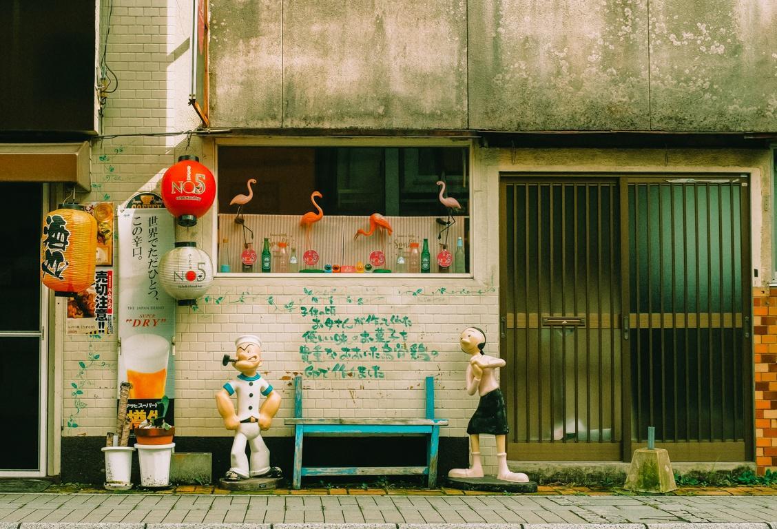 Yufuin, ngôi làng cổ tích ở Nhật Bản Ảnh 5