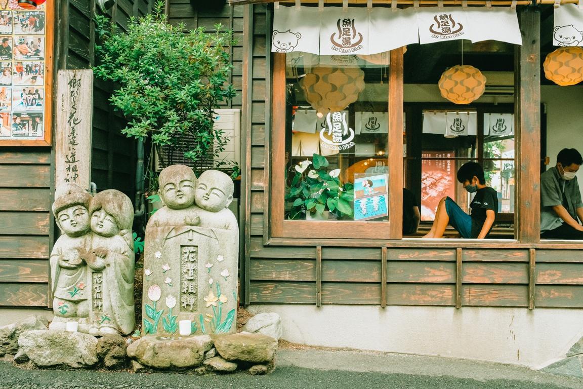 Yufuin, ngôi làng cổ tích ở Nhật Bản Ảnh 6